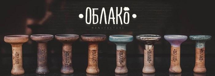 чаши для кальянов облако