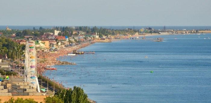 пляж бердянск